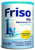 Frisolak 1 HECTARE with DHA/ARA, 400 g